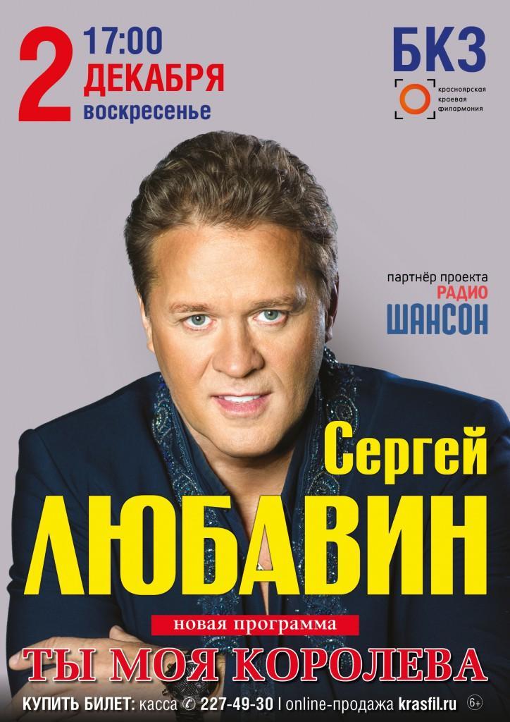 2018.12.02 Любавин - Полиграфия - A1