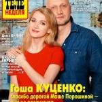 541msk_cover_VK