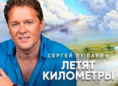 Letyat-kilometry-stop-kadr-sayt